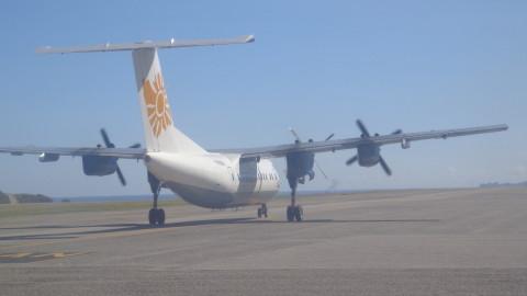 Avião Aerotuy - LTA
