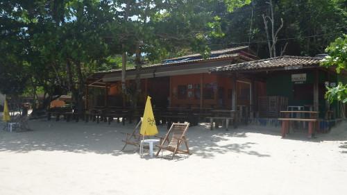 Bar do Caju - Praia da Almada