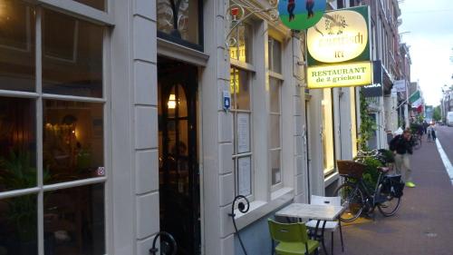 Restaurant de 2 Grieken Amsterdam